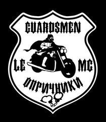 Guardsmen International LE MC coat of arms