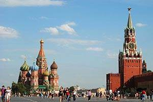 Moscow's photo