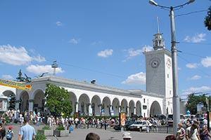 Simferopol's view